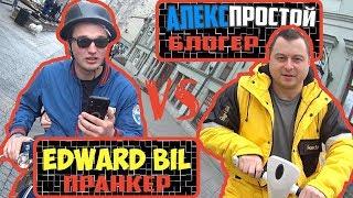 EDWARD BIL vs АЛЕКС ПРОСТОЙ! ЯНДЕКС ЕДА 5-й ДЕНЬ! #616