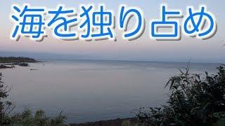 新潟県佐渡市にある穴場的な宿のご紹介JapaneseInn