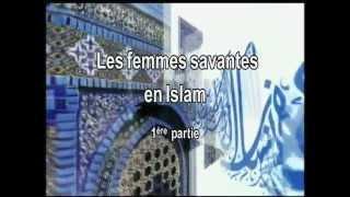 [France 2 - Émission Islam] Les chemins de la foi : Femmes savantes en Islam avec Inès Safi et Ahmed