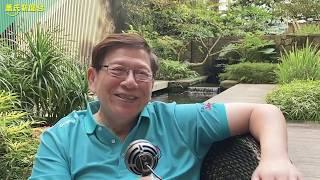 半解禁令朝令夕改主席手筆?從馬來西亞首相請辭 細說馬哈蒂爾與安華的恩怨〈蕭若元:蕭氏新聞台〉2020-02-24