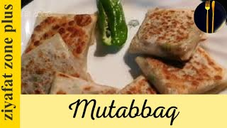 Mutabbaq | Middle Eastern Dish | Ramadan/Iftar Recipe By Ziyafat Zone