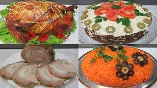 Меню на Пасху 2019 | 4 Блюда которые я буду готовить на Пасхальный стол
