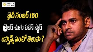 Pawan Kalyan Response On Chirus Khaidi No 150 Movie    Filmyfocus Com