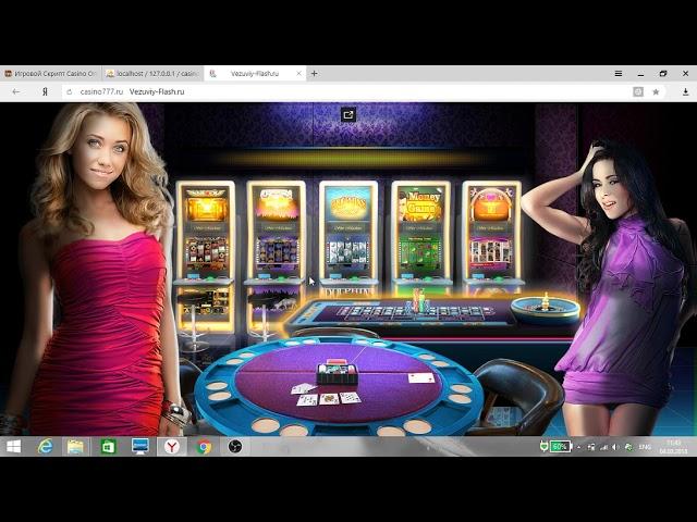 Продажа казино онлайн игровые автоматы свиньи копилки играть бесплатно без регистрации