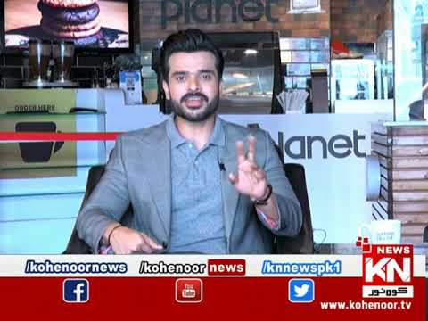 ChitChat with Mustafa Shah 09 August 2020 | Kohenoor News Pakistan