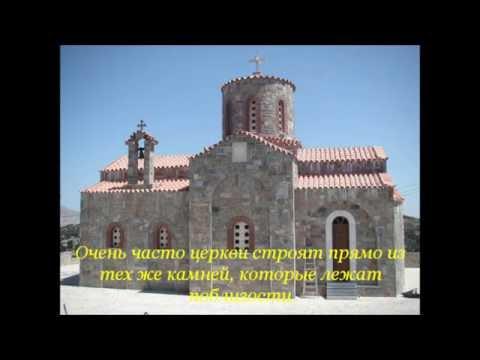 Белая церковь самара