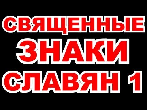 Талисманы для детей россия