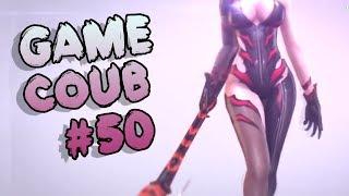GAME COUB #50 | ПАСХАЛКИ | ВОЙНА БЕСКОНЕЧНОСТИ | ЛУЧШИЕ ПРИКОЛЫ ИЗ ИГР [+18]