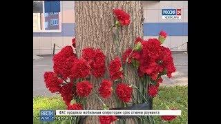 В Чебоксарах продолжается расследование обстоятельств смерти молодого человека в ночном клубе