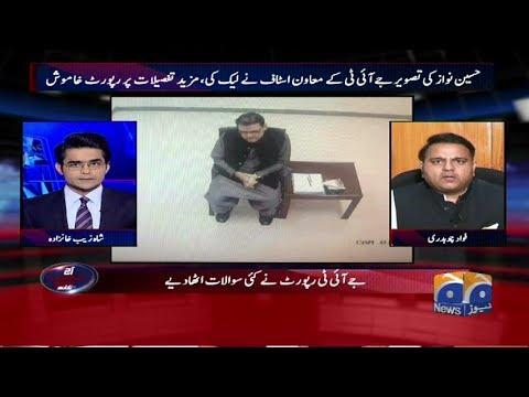 Aaj Shahzaib Khanzada Kay Sath - 12 June 2017