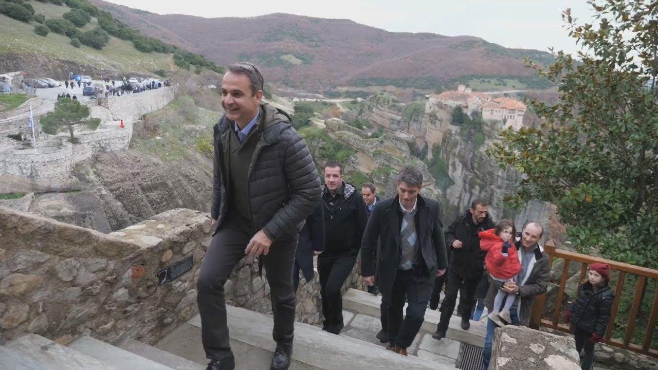 Επίσκεψη του πρωθυπουργού Κ. Μητσοτάκη στα Μετέωρα