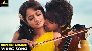Adda Songs | Ninne Ninne Video Song | Sushanth, Shanvi | Sri Balaji Video