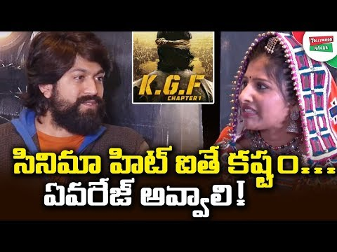 Kgf Final Song Kgf Chapter 1 Last Song Western Ghats Western