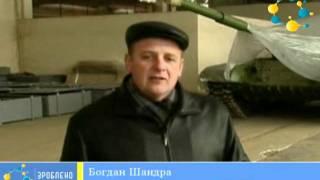 Львівський бронетанковий ремонтний завод.avi