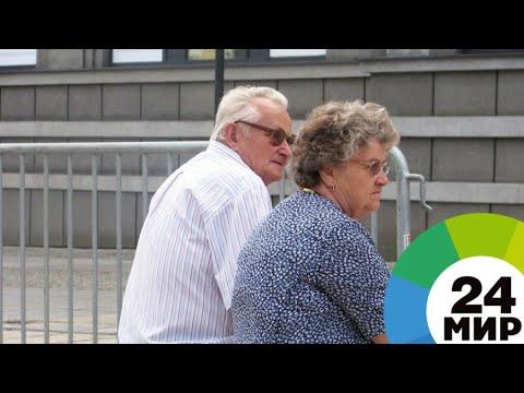 Пенсионный возраст: когда в странах СНГ уходят на заслуженный отдых - МИР 24