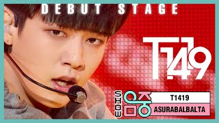 [쇼! 음악중심] 티1419 - 아수라발발타 (T1419 - ASURABALBALTA), MBC 210116 방송