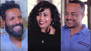 አለማየሁ በላይነህ ፣ ሕይወት ጌታሁን ፣ ዘሪሁን አስማማው Ethiopian movie 2020