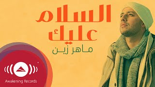 Maher Zain - Assalamu Alayka (Arab) | ماهر زين - السلام عليك | Official Lyric Video