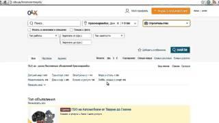 ДОСКА ОБЯВЛЕНИЙ OLX - обзор самой крупной доски объявлений в Украине olx