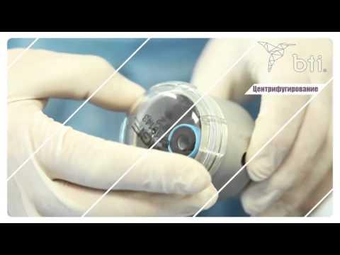 Trattamento di osteocondrosi pelvico
