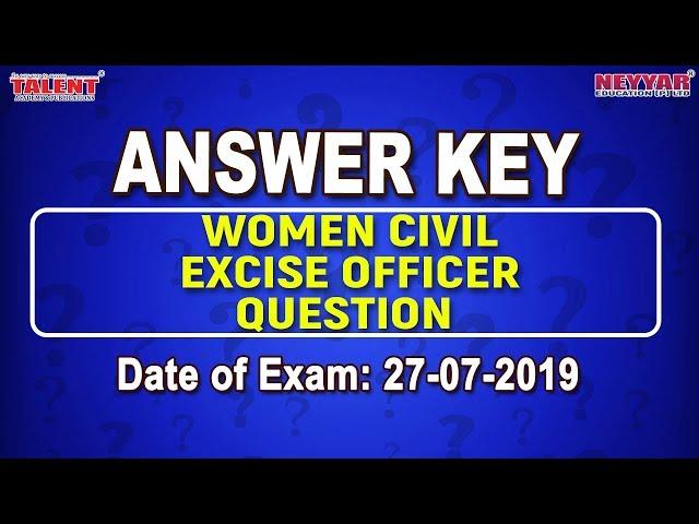 Kerala PSC Exam (27-07-2019)
