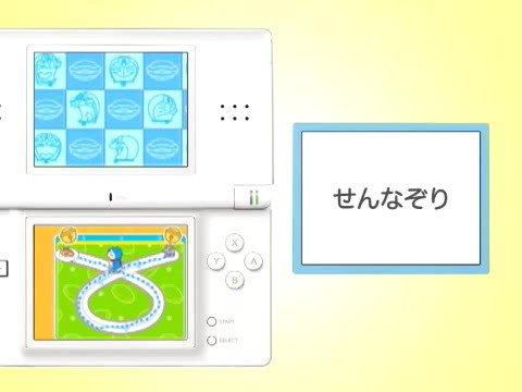 Doragana Nintendo DS