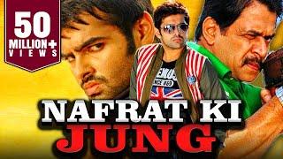 Trending No. 1 (2019) New South Hindi Dubbed Full Movie | Ram Pothineni Arjun Sarja
