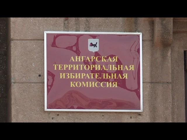 ТИК завершила приём документов от кандидатов