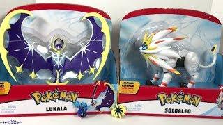 Cosmoem  - (Pokémon) - Unboxing Legendary Pokemon Lunala and Solgaleo Pokemon Figures Cosmog Cosmoem