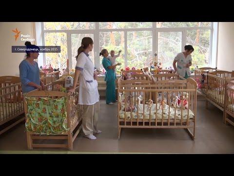Луганский дом малютки вновь хотят перевезти в другой город