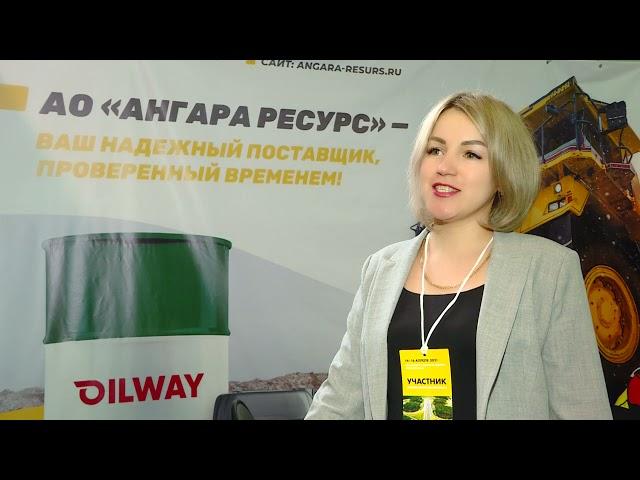 Выставка «Транспорт и дороги Сибири. Спецтехника» начала работу в «Сибэкспоцентре»