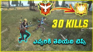Free Fire Ranked Match Squad 30 Kills    Free Fire Ranked Match Tips And Tricks In Telugu