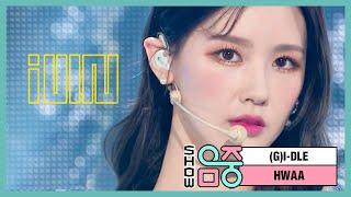 [쇼! 음악중심] (여자)아이들 - 화(火花) ((G)I-DLE - HWAA), MBC 210123 방송