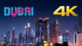 Dubai City Guide Video : Dubai City Walk Video