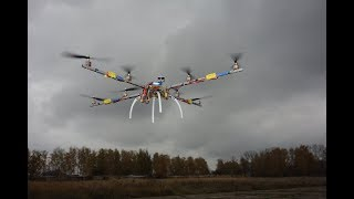 #FPV #БПЛА #ДРОНЫ #RC - We fly on everything! Мы летаем на всём!!!