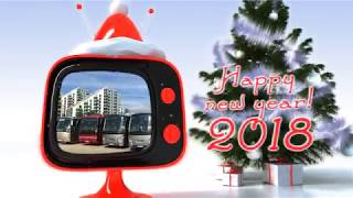 Merry Christmas and Happy New Year2018