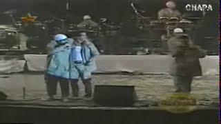 08 Amor Prohibido Shhh! Kumbia Kings Live 2003
