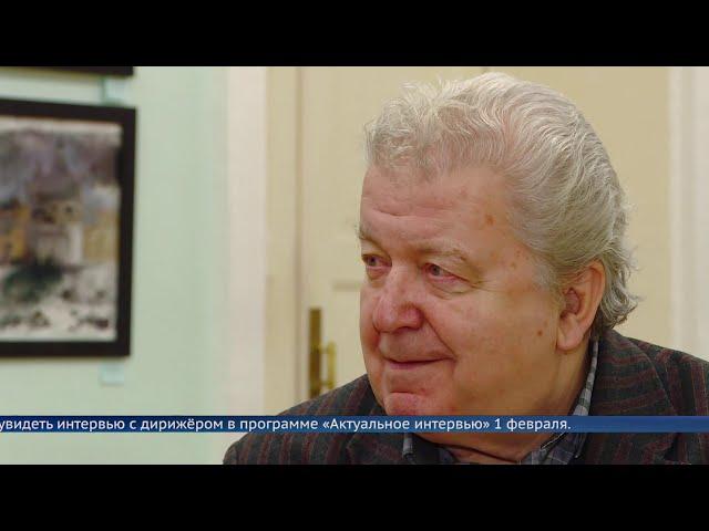 Иркутская областная филармония открывает концертный сезон