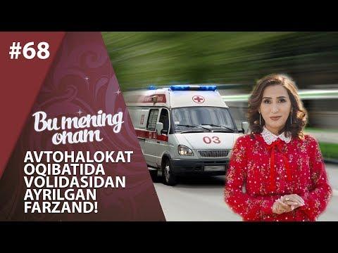 Bu Mening Onam 68-soni (29.04.2019)