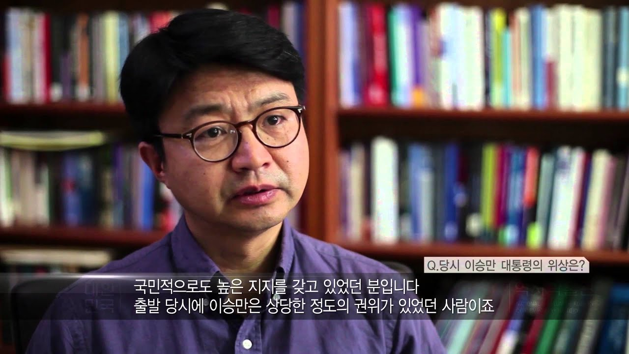 대한민국 민주주의의 확립(49min) [대한민국역사박물관]