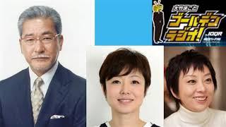 大竹まこと×有働由美子×室井佑月NHK退職後の初民放出演!