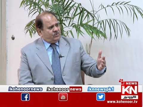 Apne Loog 15 March 2020 | Kohenoor News Pakistan