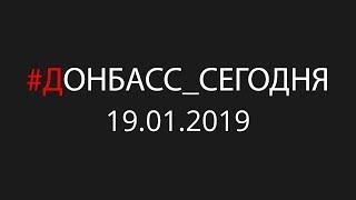 Тайны Ананченко для «ДНР»