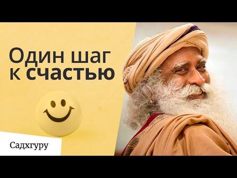 Х ф о любви и счастья
