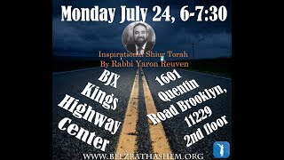 Teshuva Questions From New York At BJX (Brooklyn Jewish Xperience Center)