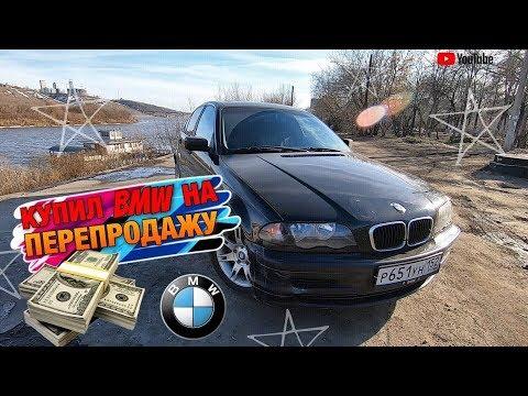 Как заработать деньги 6000 рублей