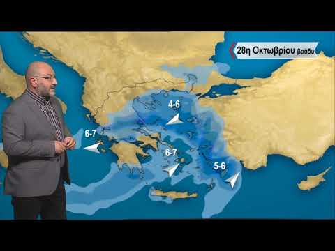 Δελτίο καιρού με τον Σάκη Αρναούτογλου    26/10/2020   ΕΡΤ