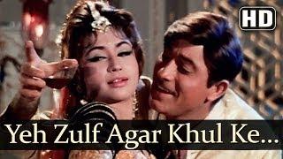 Yeh Zulf Agar Khul (HD) - Kaajal Songs - Meena Kumari - Raj
