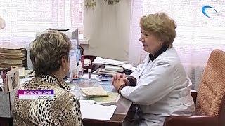 С 15 июля по будням поликлиники будут принимать пациентов на час дольше