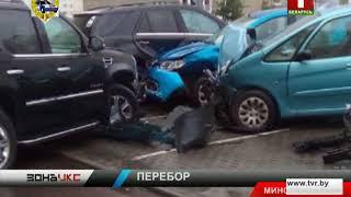 Две крупные аварии в столице. Зона Х